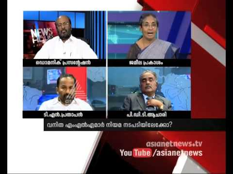 Opposition women MLAs insulting case in Kerala Assembly : Asianet News Hour 14th March 2015