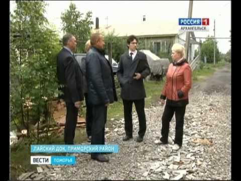 Новости омска канал