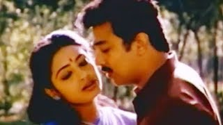 Kamal Haasan Tamil Full Movie | UNNAL MUDIYUM THAMBI | Gamini Ganesh & Manorama