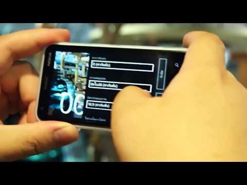ITip ITech : แนะนำการถ่ายภาพ Lumia 620 Appdisqus