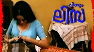 Malayalam Horror Full Movie Online 2015 Upload - VEENDUM LISA - Malayalam Full HD Movie - Part 1