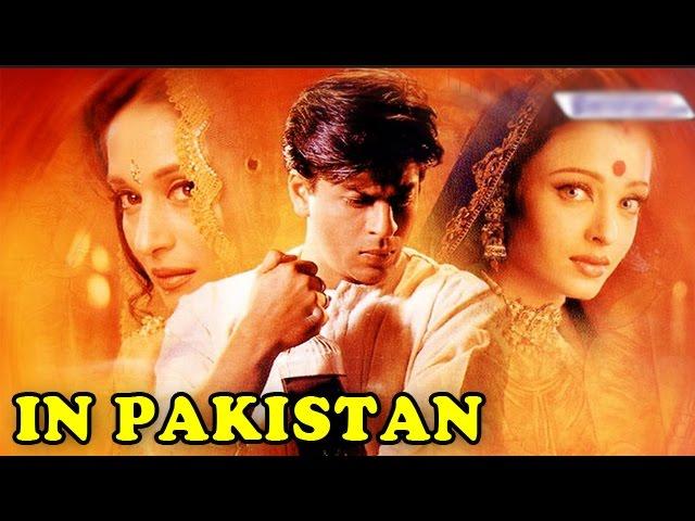 Shahrukh Khan's Movie 'Devdas' Finally Releases in Pakistan | Bollywood News