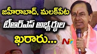 KCR Announced Two More MLA Candidates for Telangana Assembly Polls | NTV