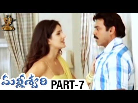 Malliswari Full Length Movie Parts:0710 | Venkatesh | Katrina...