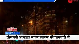 Morning Breaking: Mumbai's Lilavati Hospital denies rumours about Goa CM Manohar Parrikar's health