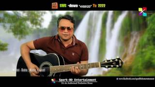 Bangla Music Video 2016 I Nei Pashe Tumi by F A Sumon Official Full HD Video