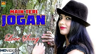 Main Teri Jogan || Sushila Takhar || Sonika Singh || New Haryanvi Love Song || Mor Haryanvi