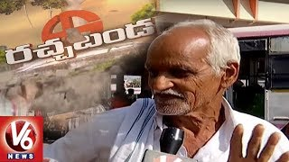 Racchabanda: Mahbubnagar Public Response On Telangana Assembly Polls 2018