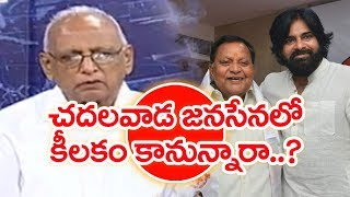 Laddu Tokens Controversy In Tirupati |  IVR Analysis #4