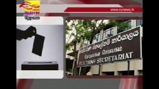 Nethra TV Tamil News 7.00 pm  2019-09-19