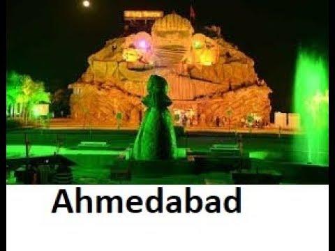 Shree Siddhivinayak Temple, Ahmedabad || श्री सिद्धिविनायक मंदिर