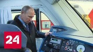 """""""Факты"""": Путин прилетел в Тверь. От 10.01.18"""