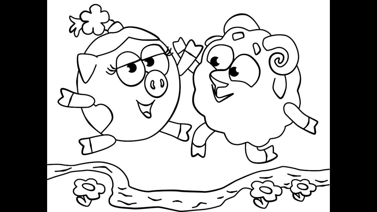 Раскраска для детей смешарики распечатать