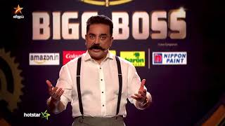 Bigg Boss | The Grand Opening
