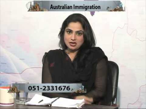 Mr  Rizwan Ul Haque Australian immigration consultant mara agent Part 2