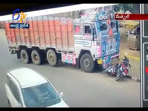 CCTV Visuals of Road Accident, Lorry Hits Bike In Hyderabad's Medchal