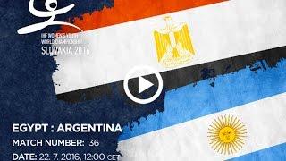 Египет до 18 : Аргентина до 18