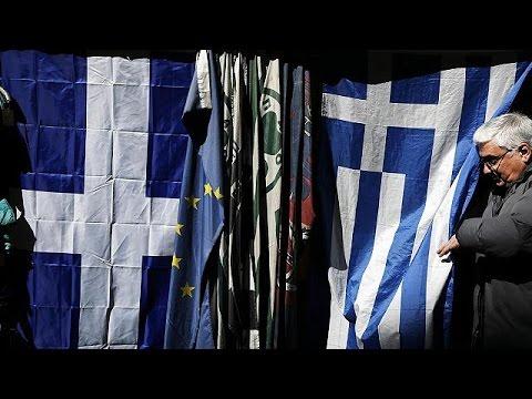 اليونان تسجل تراجعاً في الانكماش – economy