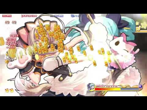 Soreyuke! Burunyanman! Ecstasy : Calvawash (EX/Hard)