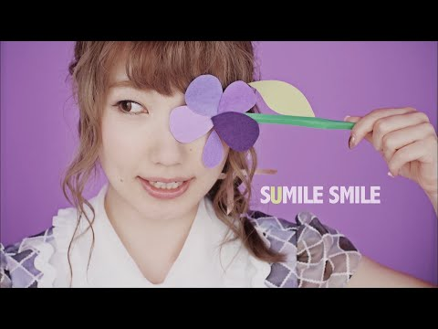 内田彩 - SUMILE SMILE (Official Music Video) Full ver.