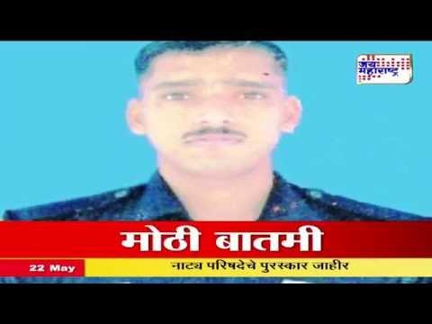 Kupwara encounter: Jawan succumbed to injuries in Srinagar hospital