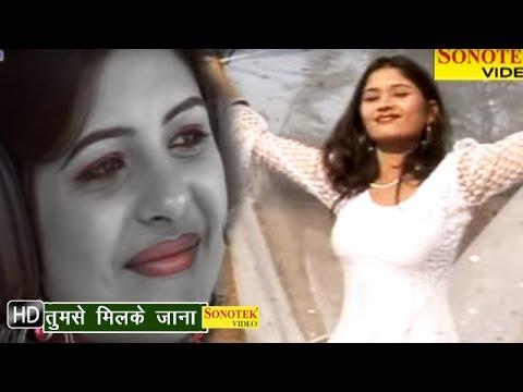 Haryanvi Hot Songs - Duriyan Mita Rahe Hai | Na Ja Soniyea | Shiv Nigam, Annu Kadyan video