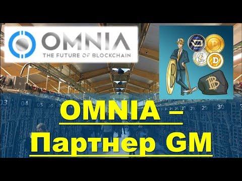 OMNIA - Главный партнер Genesis Mining. Интервью с лидером компании ОМНИЯ