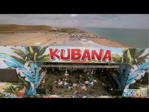 KUBANA 2012 Аэровидеосъемка