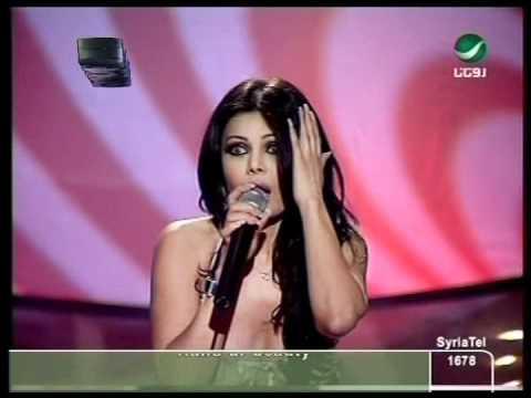Haifa Wehbe – Ragab HQ!