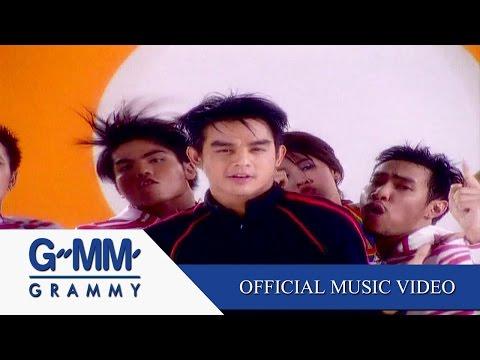 Bump - มอส ปฏิภาณ【OFFICIAL MV】