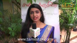 Hansa Radhakrishnan At Sandikuthirai Movie Team Interview