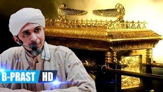 Kotak Tabut Yang Dibawa Malaikat - Habib Ali Zaenal Abidin Al Hamid