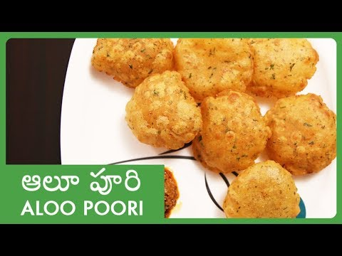 Aloo Puri Recipe | Popular Breakfast/ Snack Recipe | Andhra style Poori | Potato Poori