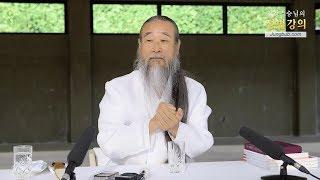 [홍익인간 인성교육] 7913강 신의 한 수, 남북통일(4_4)