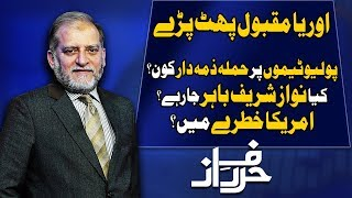 Harf e Raaz With Orya Maqbool Jan | Full Program | 25 April 2019 | Neo News