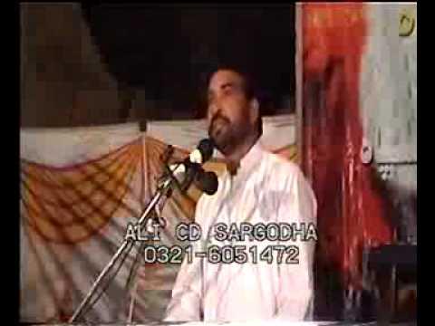 Allama Ali Nasir Tilhara Ya Allah Madad , Ya Ali Madad majlis 19 Ramzan at Sargodha