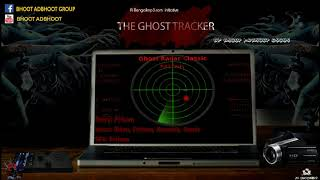 The Ghost Tracker || Bengali Horror Science Fiction story || Bhoot Adbhoot Group