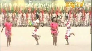 Kunama Song - Sawa 2014 - New Eritrean Music