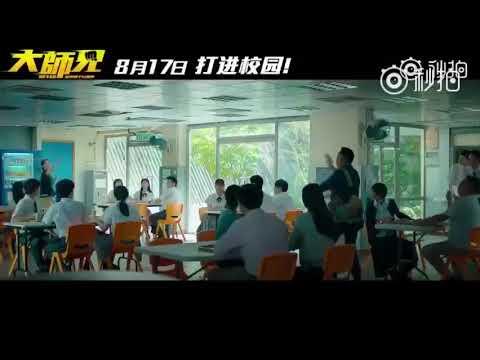 Trần Kiều Ân tham gia phim mới