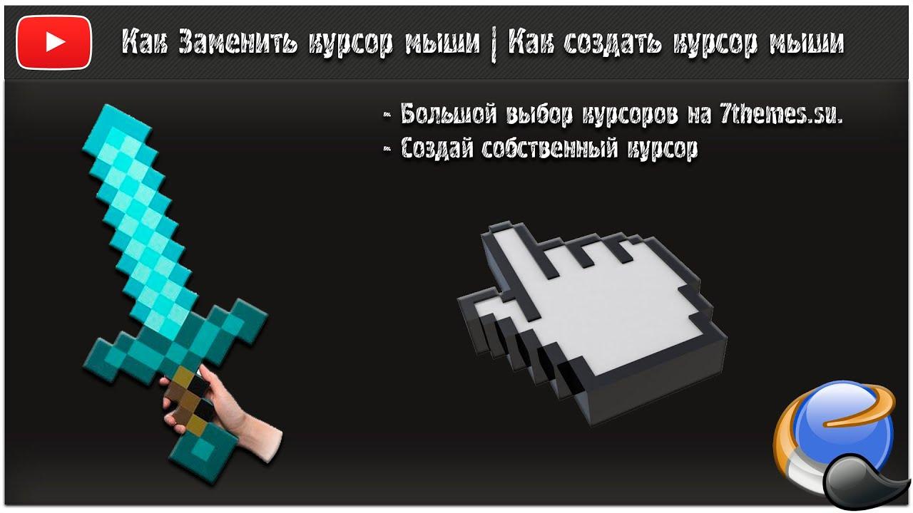 Как выбрать мышку для компьютера и ноутбука 61