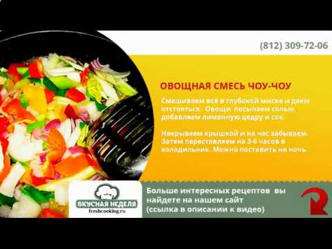 Блюда из тунца, рецепты с фото на RussianFood com