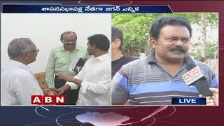 Vizag Public opinion over Reasons for TDP Defeat in Assembly  Polls | Public Point