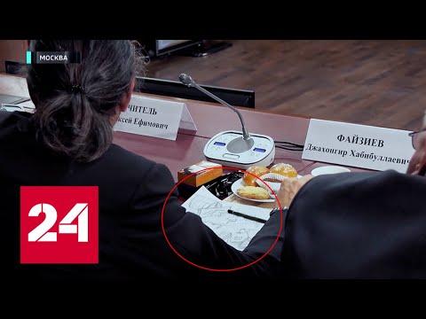 Экслюзив! Что остается на столах после совещания с Путиным?   Москва. Кремль. Путин