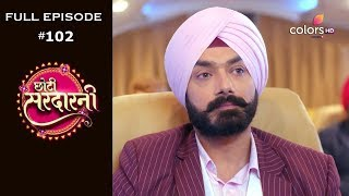 Choti Sarrdaarni - 15th November 2019 - छोटी सरदारनी - Full Episode