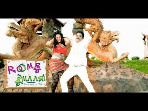 Odia Movie | Rumku Jhumana | Alo Nepali Saru Chakuli | Hari & Soujanya | Latest Odia Songs video