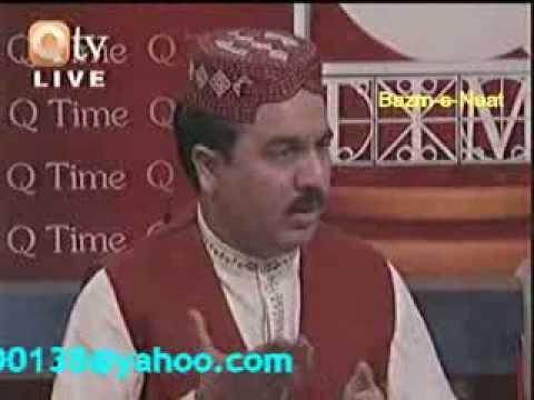 Ahmad Ali Hakim Panjabi Naat Qtv Live video