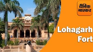 Lohagarh Fort - Iron Fort of Bharatpur, Rajasthan | History & Unknown Facts