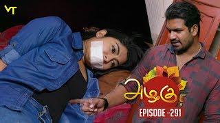 Azhagu - Tamil Serial   அழகு   Episode 291   Sun TV Serials   01 Nov 2018   Revathy   Vision Time