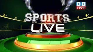 खेल जगत की बड़ी खबरें | Sports News Headlines | Latest News of Sports | 17 Sept 2018 | #DBLIVE