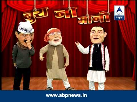 Bura Na Maano: Feku And Pappu Take Dig At Paltu Over His 'topi' video
